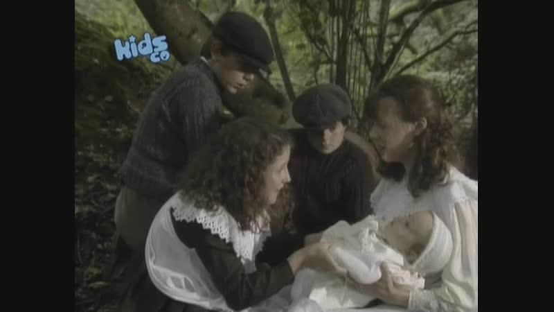 Пять детей и оно песочный волшебник Episode 4