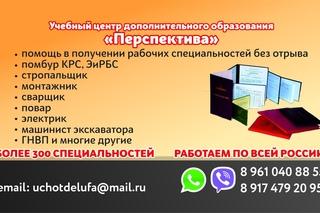 Работа в вебчате белоярский какая работа подходит скорпионам девушкам