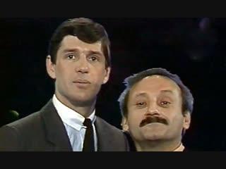 Уно моменто - Александр Абдулов и Семен Фарада 1985 (Г. Гладков - Ю. Ким)