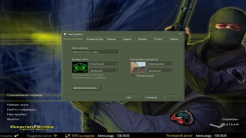Counter-Strike 1.6 🔴 Все в шоке! Бан 228 на MGSL! Где справедливость!
