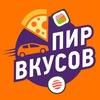 """""""Пир Вкусов"""" доставка еды в Сургуте"""