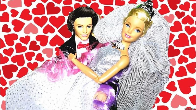 Мультик свадьба барби Моника и Макс женятся Кевин хочет все испортить EllaToys