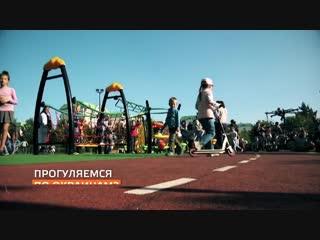 Как меняются районы Москвы