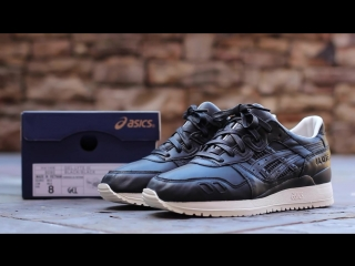 Closer look_ kith x asics gel lyte iii - grand opening
