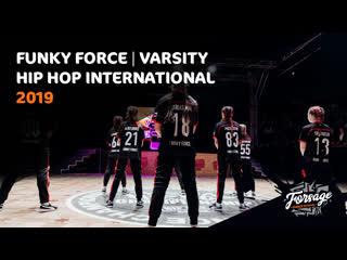 FUNKY FORCE   VARSITY CREW SEMIFINAL   HIP HOP INTERNATIONAL RUSSIA 2019   FORSAGE DANCE SCHOOL   ФОРСАЖ   ТАНЦЫ Екатеринбург