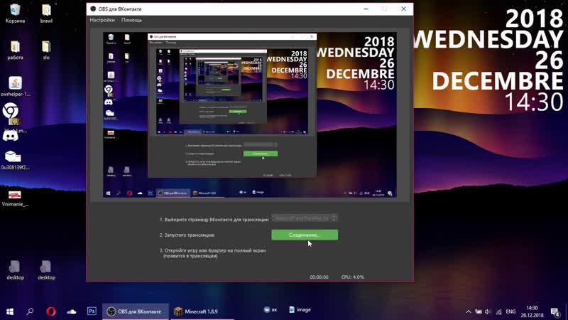 Live ManCraft and FrayPlay сеервера майнкрафт