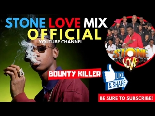 🔥 Stone Love Sound System Live (feat BOUNTY KILLER ❌ K Queens  iYara