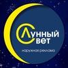 """Рекламное агентство """"Лунный Свет"""""""