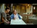 Трофим - Визит налогового инспектора Хоттабыч HD