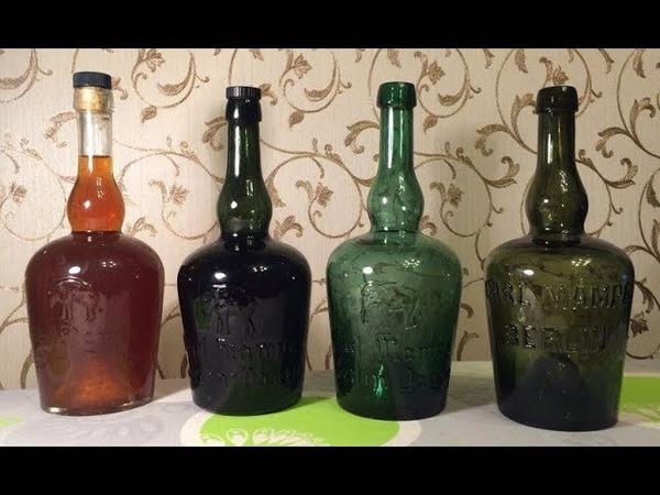 Carl Mampe Berlin Моя коллекция бутылок