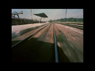 Поезд вне расписания (1985) - фильм-катастрофа, реж. Александр Гришин