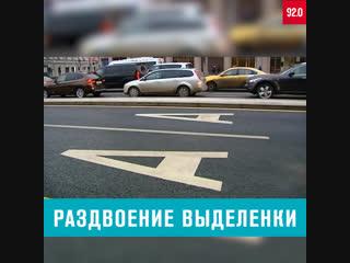 В Москве появилась первая двойная выделенная полоса для общественного транспорта