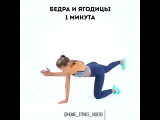 10 минут в день для идеальной фигуры