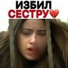 Турецкие сериалы ✨✨ on Instagram 🎬 Я назвала её Фериха 🎬 Adini Feriha Koydum Увидел как