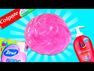 4 слайма без клея как сделать лизуны из шампуня, туалетной бумаги рецепты от подписчиков