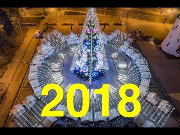 2018 GYVAI Kalėdų Eglės Įžiebimas Vilniuje TIESIOGIAI ! ( Kaledu Eglute Vilnius ) 2016 - 2018 metai