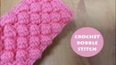 How to crochet bobble stitch !Crochet!