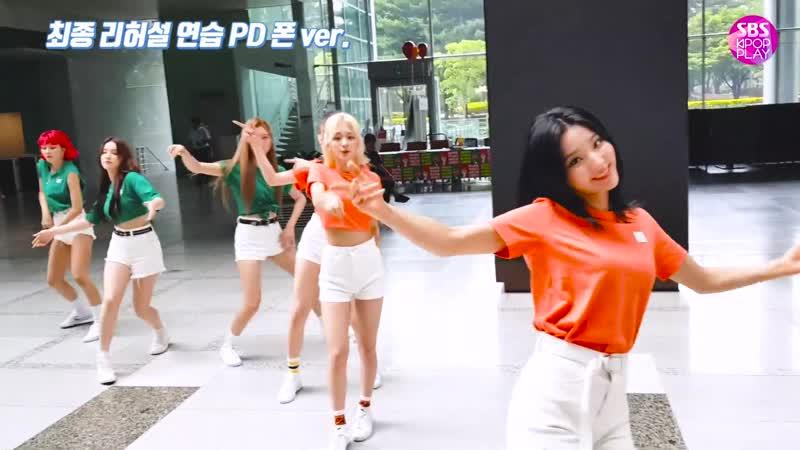 IDOL COVER DANCE CHALLENGE 모모랜드 X 오마이걸 X 우주소녀 X 프로미스나인 아이돌 커버 댄스 챌린지 방탄소년단 작은 것들을 위한 시