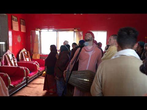 Advaita Saptami Kirtan in Radhe Kunj 24 Jan 2018