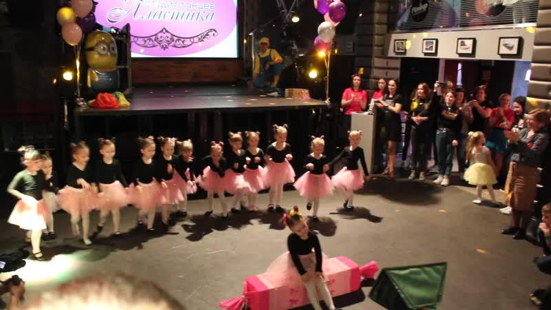 Карамелька детская хореография 4 5 лет