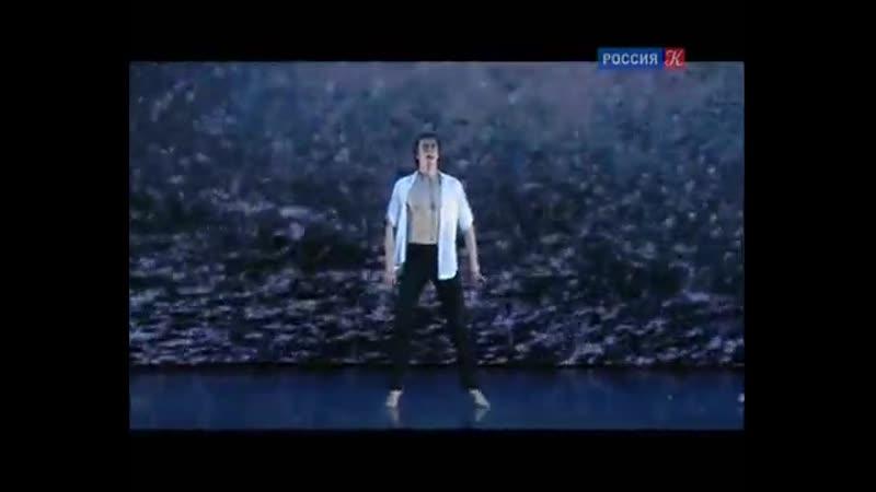 Денис Савин, Иван Васильев - Underwood (Kremlin Gala 2015)