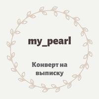 Надежда Матвеева