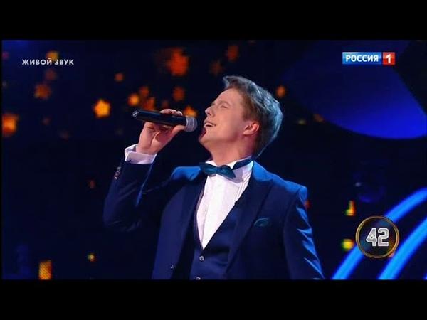 Игорь Кроль - Delilah - Ну-ка все вместе 6 апреля 2019 г