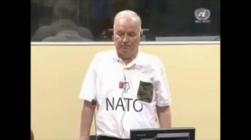 10 июля 2018 РЕЧЬ ГЕНЕРАЛА РАТКО МЛАДИЧА