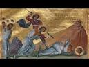Церковный календарь 19 сентября 2018. Мученики Евдоксий, Зинон и Макарий (311-312)