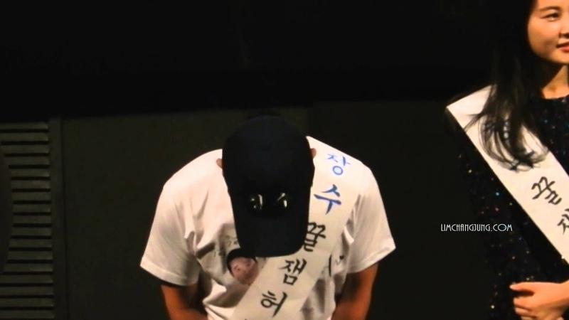131129 영화〈창수〉CGV왕십리 무대인사