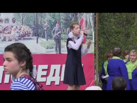 Празднование Дня Победы в Ибресинском районе 2019 год. Концерт