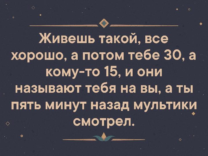 Алексей Петров фотография #26