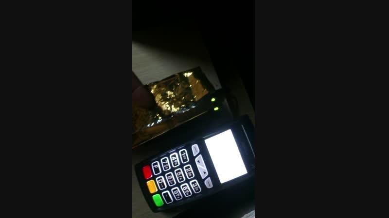 Защита безконтактных банковских карт