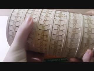 Большой буквенный цилиндр