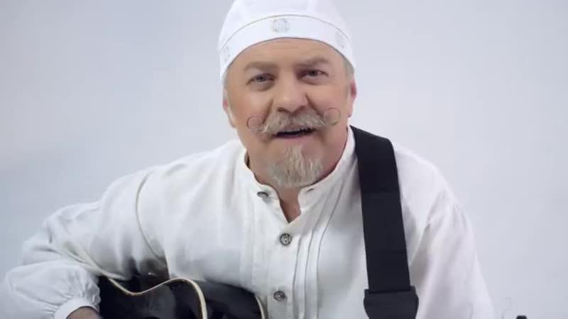 Сергiй Файфура Бандера