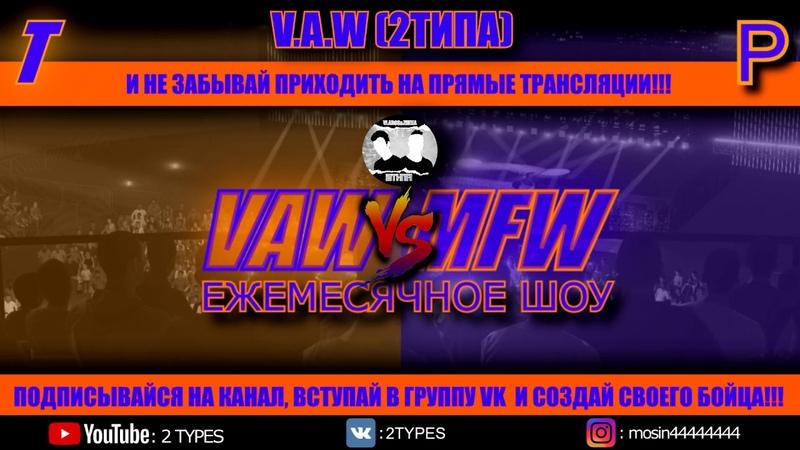 WWE2K19 Universe Mode VAW vs MFW teaser