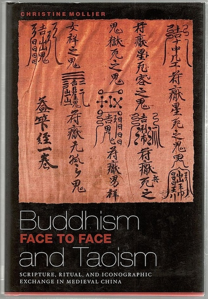 Christine Mollier] Buddhism and Taoism Face to Fa