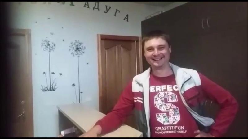 Отзыв. Путешествие в Волгоград за криптовалюту Ванкоин.