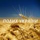 Unknown artist - Богу душу отдадим за нашую Священную Украину! Песни времен АТО