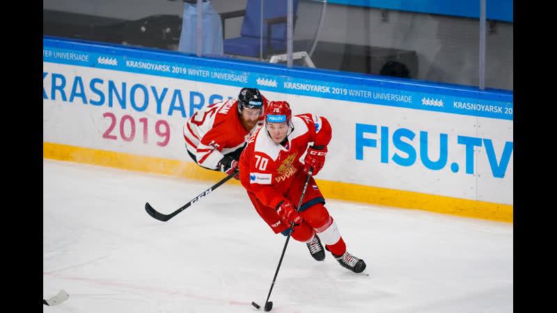 Универсиада 2019. Хоккей. Финал. Россия Словакия