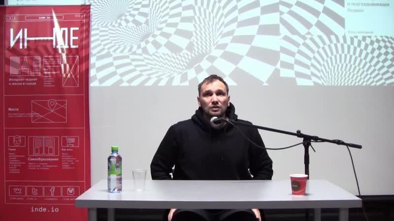 Роман Михайлов - Механизмы сборки старые книги, психика, карты и подглядывающая бездна
