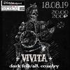ViViTA + Roma Mate - 18/08/19@Fish_Fabrique_Nouv