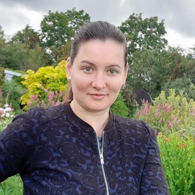 Полина Гончарук