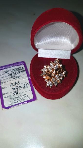 Грамм ломбард за новокузнецке в цена мактайм часы продать золотые