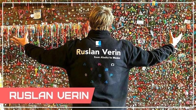 Город Оберн | Экскурсия по Сиэтлу | Стена в жвачках | Ruslan Verin 22