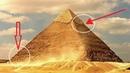 Кто на самом деле построил Египетские пирамиды Какую Тайну хранит пирамида Хеопса