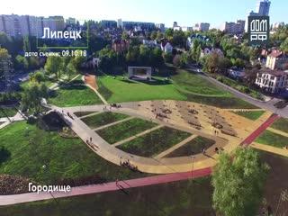 Как меняются общественные пространства. Липецк