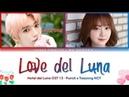 Taeyong NCT Punch - Love del Luna (Hotel Del Luna OST 13) Lyrics Color Coded (Han/Rom/Eng)