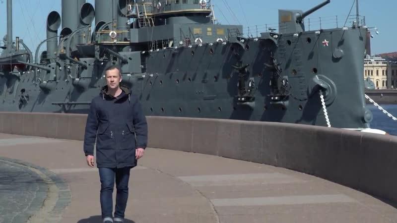 Морские Легенды Линкор Советский Союз World of Warships