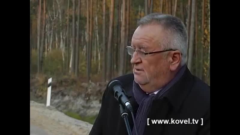 Лісова дорога скоротила відстань між поліськими селами на 20 км